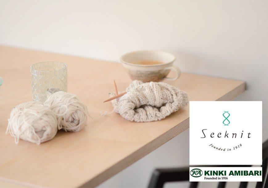 Seeknit di Kinki Amibari