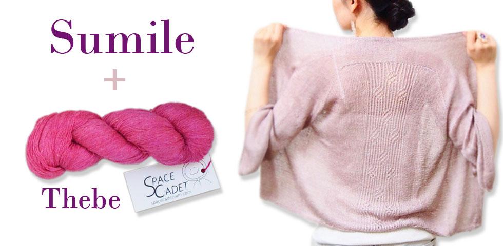 Homepage-Sumile